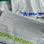 Сейф-пакет