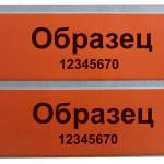 ТИП-ПСт с двумя отрывными квитанциями